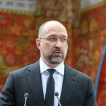 Шмигаль: мінімальна пенсія зросте з 1 грудня