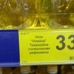 В Україні прискорюється інфляція – дані Держстату
