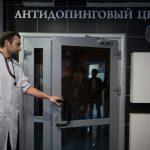 WADA відкликало акредитацію Московської антидопінгової лабораторії