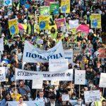 «Марш за Київ»: 18 колон пройшли ходою вулицями столиці (фоторепортаж)