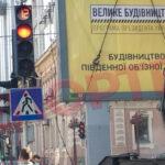 И плевать на Президента: в Днепре коммунальщики по приказу мэра Филатова сносят борды конкурентов Корбана