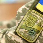В Днепропетровской области командира военной части обвинили в коррупции