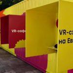 В Днепр приедет интерактивная выставка впечатлений со всего мира «Вражариум»