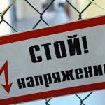 В Запорожье осудят диспетчера Запорожской АЭС за гибель электромонтера