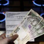 Жители Днепропетровщины задолжали за газ более 350 млн грн