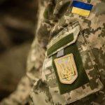 В Украине увеличили финансирование военных