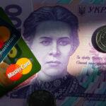 «ПриватБанк» ограничил переводы на карту до 100 в месяц