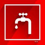Со счетов Днепрводоканала «исчезли» 7 млн грн