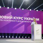 Тимошенко показала новий тип лідерства