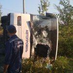 На Днепропетровщине столкнулись иномарка и рейсовый автобус: есть погибшие, — ФОТО