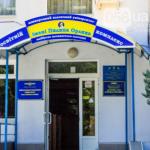 Университет им. П.Орлика приглашает поступить в магистратуру без ВНО