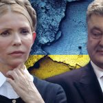 Битва стратегій: Тимошенко ставить на покращення життя людей, Порошенко – на міжнародні проблеми