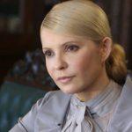 Тимошенко свого слова дотримається!