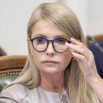 Юлія Тимошенко назвала війну на Сході України світовою проблемою
