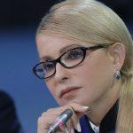 Юлія Тимошенко зупинить крадіжку ГТС та знизить тарифи
