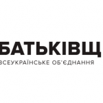 Зупинити підвищення тарифів: «Батьківщина» вимагає позачергового засідання ВРУ (заява партії)