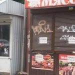 В Днепре на улице Мониторной вместо снесенных киосков появится торговый павильон