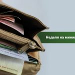 Журналистка 056 проживет неделю на минимальную зарплату в Днепре: зачем это нужно