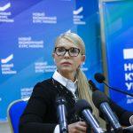 «Батьківщина» відстояла призначення позачергової сесії Дніпропетровської обласної ради