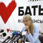 Юлія Тимошенко заявила про блокування постанови про зниження ціни на газ
