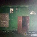В Днепре вооруженный грабитель напал на семейную пару в их квартире, — ФОТО