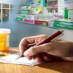 Антибиотики и противогрибковые препараты только по рецепту: в Украине изменятся правила продажи медикаментов