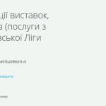 """В Днепре проведут """"Лигу Смеха"""" за 1,5 миллиона гривен"""